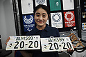 Tokyo Olympics 2020 Showroom September 14, 2017: a staff holds on her hands special edition of Japanese's car plate for Tokyo Olympics 2020 in a shop in Harajuku, in Tokyo on September 14, 2017. A Tokyo Olympics 2020 showroom open for short term in the fashionable area of Harajuku, in Tokyo. (Photo by Nicolas Datiche/AFLO) (JAPAN)