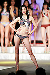 Miss Gifu, Haruka Yoshino, competes in the swimsuit category during the finals of Miss Universe Japan at Hotel Chinzanso Tokyo on March 1, 2016, Tokyo, Japan. Sari Nakazawa from Shiga captured the crown and will represent Japan in the next Miss Universe international competition. (Photo by Rodrigo Reyes Marin/AFLO)