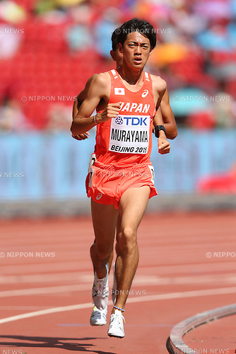Kota Murayama (JPN), AUGUST 26, 2015 - Athletics : 15th IAAF World Championships in Athletics Beijing 2015 Men's 5000m Heats at Beijing National Stadium in Beijing, China. (Photo by YUTAKA/AFLO SPORT)