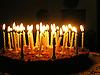 Birthday cake with candles<br /> <br /> Tarta de cumplea&ntilde;os con belas<br /> <br /> Geburtstagskuchen mit Kerzen<br /> <br /> 2272 x 1704 px<br /> 150 dpi: 38,47 x 28,85 cm<br /> 300 dpi: 19,24 x 14,43 cm