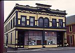 Railroad building in Skagway
