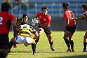 Rugby : Kanto Intercollegiate Rugby Games