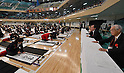 New year calligraphy jamboree at Nippon Budokan Martial Arts Hall