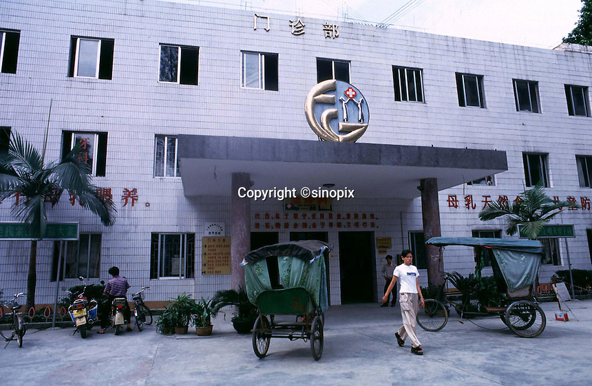 HOSPITAL IN GUANGDON, CHINA<br /> ©sinopix