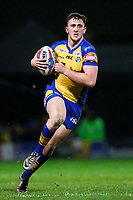 Picture by Alex Whitehead/SWpix.com - 17/03/2017 - Rugby League - Betfred Super League - Leeds Rhinos v Wakefield Trinity - Headingley Carnegie Stadium, Leeds, England - Leeds' Jordan Baldwinson.