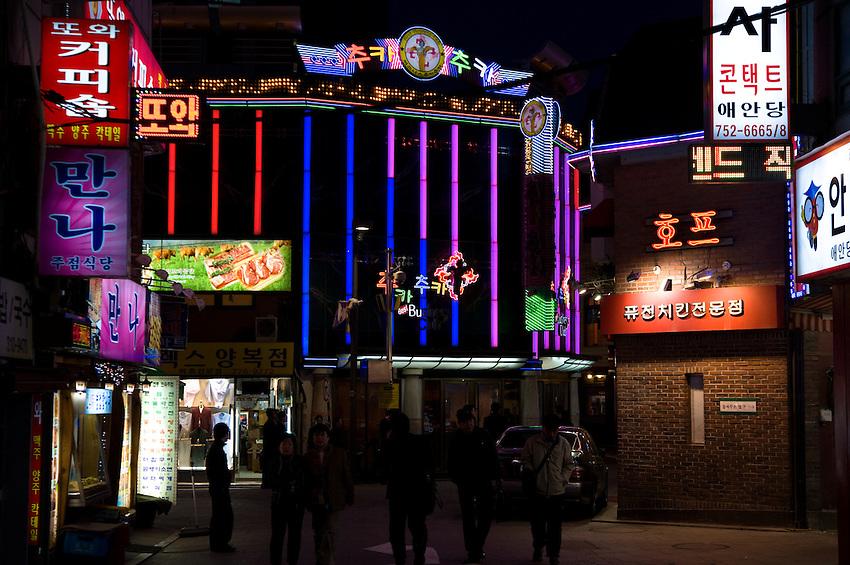 Nightlife in downtown Seoul, South Korea.