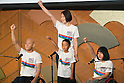 (L-R) Ryuga Akaishi, Kana Oyama, Yuzuki Fukuda, Haruka Yamaguchi, <br /> AUGUST 2, 2016 :<br /> Japan National Team Send-off Party <br /> for Rio Paralympic Games <br /> in Tokyo, Japan. <br /> (Photo by AFLO SPORT)