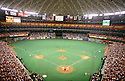CIRCA 1980'S:  General view overall of the Astro Dome, home of the Houston Astros. (Photo by: 1980 : SportPics : Astro Dome