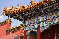 China_gallery