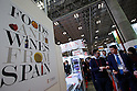 March 3, 2015, Chiba, Japan - A picture released on March 4, 2015 shows visitors walking through the Spain booth during the 40th annual International Food and Beverage Exhibition (FOODEX JAPAN 2015). Some 2,977 exhibitors from 79 nations participate in what is known to be the largest food and beverage exhibition in Asia. 75,000 buyers which include wholesalers, food service companies, and distributors are expected to attend FOODEX which runs from March 3-6. (Photo by AFLO)