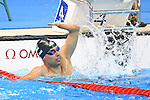 Daniel Dias (BRA), <br /> SEPTEMBER 12, 2016 - Swimming : <br /> Men's 50m Freestyle S5 Final <br /> at Olympic Aquatics Stadium<br /> during the Rio 2016 Paralympic Games in Rio de Janeiro, Brazil.<br /> (Photo by AFLO SPORT)