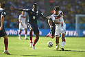 Paul Pogba (FRA), Sami Khedira (GER), JULY 4, 2014 - Football / Soccer : FIFA World Cup Brazil 2014 quarter-finals match between France 0-1 Germany at Estadio do Maracana in Rio de Janeiro, Brazil. (Photo by FAR EAST PRESS/AFLO)