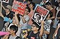Japan nationwide protests against new security bills