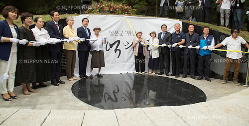 Kim Bok-dong, Kil Won-ok and Park Won-soon, Aug 29, 2016 : Kim Bok-dong (7th L) and Kil Won-ok (7th R), who said that they were forced to become a sex slave by Japanese army during World War II, and Seoul Mayor Park Won-soon (6th L) attend an opening ceremony for a park commemorating the victims of Japan's sexual enslavement during Japan's occupation of the Korean Peninsula (1910-45), on Mount Nam in Seoul, South Korea. The Seoul Metropolitan Government and a committee which is charge of building the memorial park held the ceremony on Monday, which  marks the 106th anniversary of the colonization. The place of the memorial park is the former residence of Japan's colonial-era resident-general, where the annexation treaty between Korea and Japan was signed on August 22, 1910. The treaty went into effect one week later. (Photo by Lee Jae-Won/AFLO) (SOUTH KOREA)