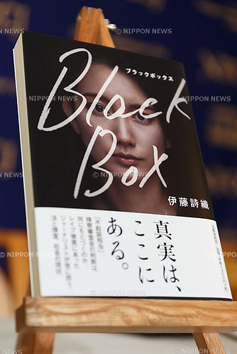 Freelance Japanese journalist Shiori Ito's book Black Box is seen during a news conference at the Foreign Correspondents' Club of Japan on October 24, 2017, Tokyo, Japan. Ito, who in May accused former TV reporter Noriyuki Yamaguchi of raping her two years ago, introduced her book Black Box where she discusses her experience. Japanese media have connected Yamaguchi with PM Shinzo Abe, with whom he is said to have a close friendship. (Photo by Rodrigo Reyes Marin/AFLO)