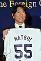 December 17, 2014, Tokyo, Japan - Ex-Yankee Hideki Matsui shows a uniform to the media<br /> during a news conference at Tokyo's Foreign Correspondents' Club of Japan on Wednesday, December 17, 2014. Matsui will wear the uniform in a charity baseball event to be co-hosted by he and his former teammate Derek Jeter at Tokyo Dome in March for junior high school students from the northeastern  disaster-hit region as well as American students living in Japan.  (Photo by Natsuki Sakai/AFLO)