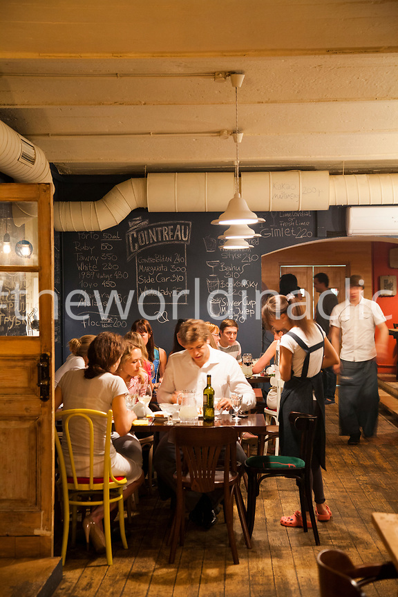 RUSSIA, Moscow. Interior of Delicatessen Restaurant.