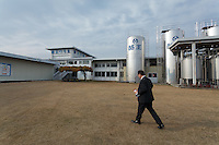 Nobuhiro Suzuki, the CEO of Rakuou Milk products factory in Koriyama, Fukushima, Japan Sunday November 22nd 2015