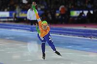 SCHAATSEN: HEERENVEEN: IJsstadion Thialf, 16-11-2012, Essent ISU World Cup, Season 2012-2013, Ladies 500 meter Division A, Laurine van Riessen (NED), ©foto Martin de Jong