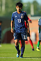 Soccer: U-19 Japan training match - Japan vs Rubin Kazan
