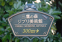 A sign pointing the way to the museum. The Ghibli Museum in Mitaka, western Tokyo opened in 2001. It was designed by animator Miyazaki Hayao and receives around 650,500 visitors each year.