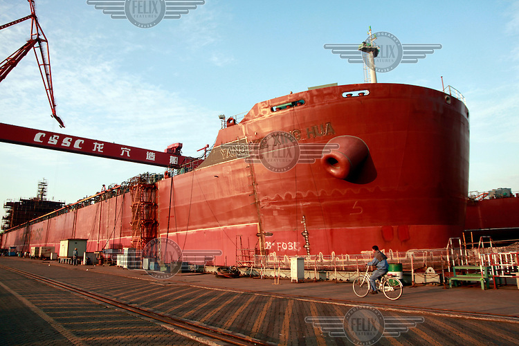 A ship under construction at the China State Shipbuilding Corp.'s (CSSC) Longxue Shipyard.