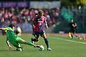 2013 J1 - Shonan Bellmare 0-3 Cerezo Osaka