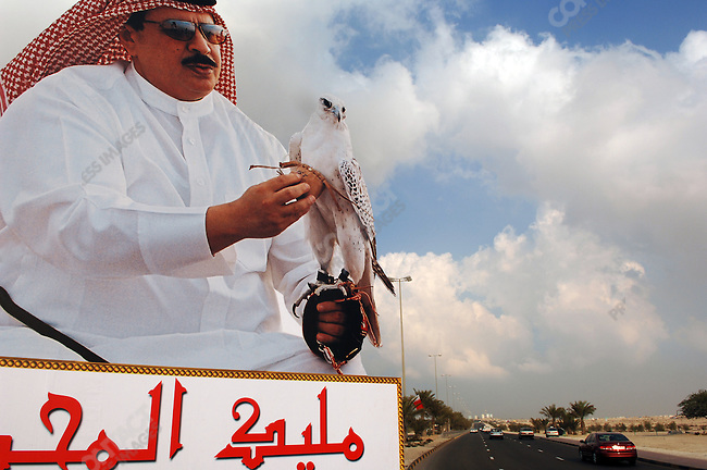 A giant portrait of King Hamad of Bahrain stood at a roundabout in the center of the kingdom, December 14, 2005.