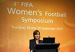Fussball FIFA Frauen WM 2007 in China