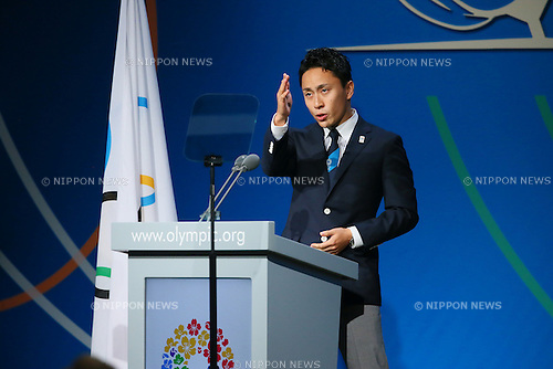 Yuki Ota, <br /> SEPTEMBER 7, 2013 : <br /> Olympian Yuki Ota speaks during the 2020 Summer Olympic Games bid fianl presentation during the 125th International Olympic Committee (IOC) session in Buenos Aires Argentina, on Saturday September 7, 2013. <br /> (Photo by YUTAKA/AFLO SPORT) [1040]