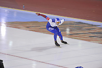 SPEED SKATING: SALT LAKE CITY: 21-11-2015, Utah Olympic Oval, ISU World Cup, 1000m Men, Pavel Kulizhnivkov (RUS), ©foto Martin de Jong