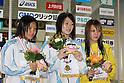 (L to R) .Marie Kamimura, .Ayano Koguchi, .Yukimi Moriyama, .FEBRUARY 11, 2012 - Swimming : .The 53rd Japan Swimming Championships (25m) .Women's 800m Freestyle Victory Ceremony .at Tatsumi International Swimming Pool, Tokyo, Japan. .(Photo by YUTAKA/AFLO SPORT) [1040]