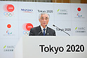 Tsuyoshi Aoki, <br /> APRIL 14, 2015 : <br /> Mizuho and Sumitomo Mitsui Financial Group has Press conference <br /> in Tokyo. <br /> Mizuho and Sumitomo Mitsui Financial Group announced that <br /> it has entered into a partnership agreement with <br /> the Tokyo Organising Committee of the Olympic and Paralympic Games. <br /> With this agreement, Mizuho and Sumitomo Mitsui Financial Group becomes the gold partner. <br /> (Photo by YUTAKA/AFLO SPORT) [1040]