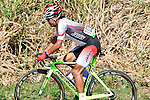 Yukiya Arashiro (JPN),<br /> AUGUST 6, 2016 - Cycling :<br /> Men's Road Race during the Rio 2016 Olympic Games in Rio de Janeiro, Brazil. (Photo by Yuzuru Sunada/AFLO)