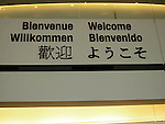 Multi-lingual welcoming sign