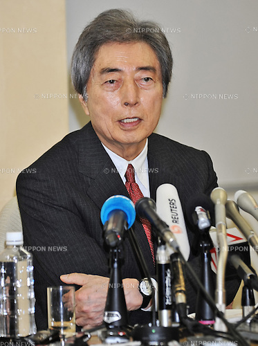 January 22, 2014, Tokyo, Japan - Japan's former Prime Minister Morihiro Hosokawa attends a press conference in Tokyo, Japan, on January 22, 2014. (Photo by AFLO)