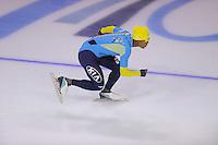 SCHAATSEN: CALGARY: Olympic Oval, 10-11-2013, Essent ISU World Cup, Darsil Essamambo (KAZ), ©foto Martin de Jong