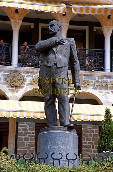Stefan Stambolov statue, Veliko Tarnovo, Bulgaria