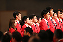 Japan Delegation (JPN), <br /> AUGUST 25, 2016 : <br /> Rio 2016 Olympic Japan Delegation disbandment ceremony in Tokyo, Japan. <br /> (Photo by Yohei Osada/AFLO SPORT)