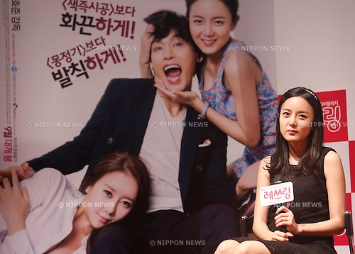 Song Eun-Chae, Sep 02, 2014 : South Korean actress Song Eun-chae attends a press conference for her new movie 'Wrestling' in Seoul, South Korea.  (Photo by Lee Jae-Won/AFLO) (SOUTH KOREA)