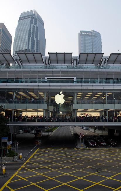 Hong Kong urban scene - Apple Store in IFC building