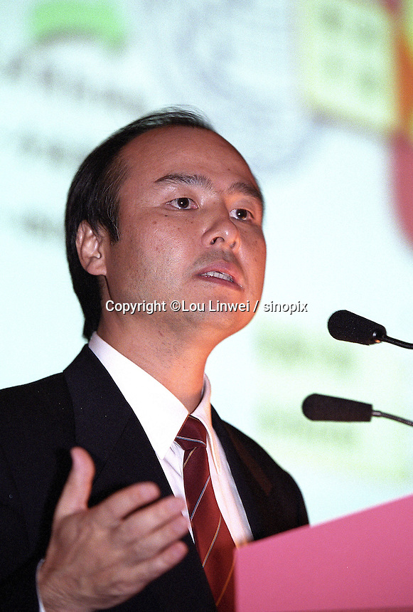 Masayoshi Son, the founder, president and CEO of SOFTBANK Corp., in Beijing, China. 2000