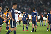 February 1st 2019; Adu Dhabi, United Arab Emirates; Asian Cup football final, Japan versus Qatar;  Players of Qatar celebrate as Japan as disconsolate after Qatar won by a score of 1-3