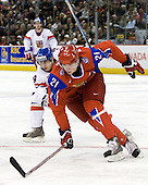 Jan Kana (Czech Republic - 9), Nikita Klyukin (Russia - 21) - Russia defeated the Czech Republic 5-1 on Friday, January 2, 2009, at Scotiabank Place in Kanata (Ottawa), Ontario, during the 2009 World Junior Championship.