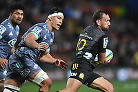 5th July 2020; Hamilton, New Zealand;  Aaron Cruden.<br />