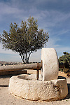 Israel, Jerusalem, The Brigham Young University (Mormon University) on Mount Scopus, an ancient olive press<br />