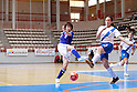 1st Women's Futsal World Tournament