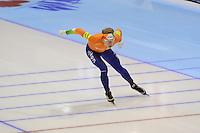 SCHAATSEN: HEERENVEEN: IJsstadion Thialf, 18-11-2012, Essent ISU World Cup, Season 2012-2013, Men Mass Start Division A, Jorrit Bergsma (NED), ©foto Martin de Jong