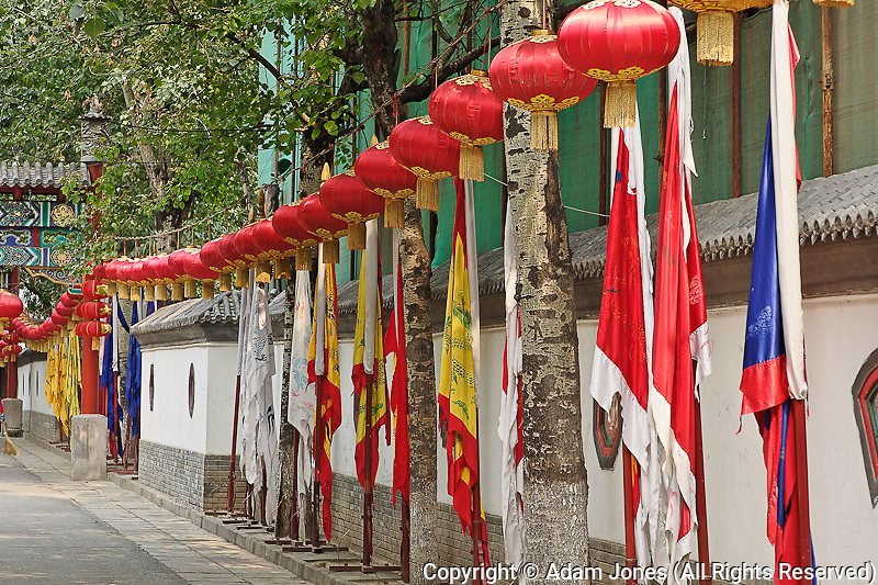 Row of flags, Beijing, China