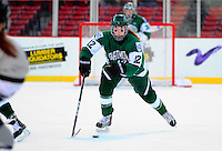 Dartmouth and Providence faced off at Fenway Tuesday, January 10th.  Darmouth won the back and forth contest 3-2.